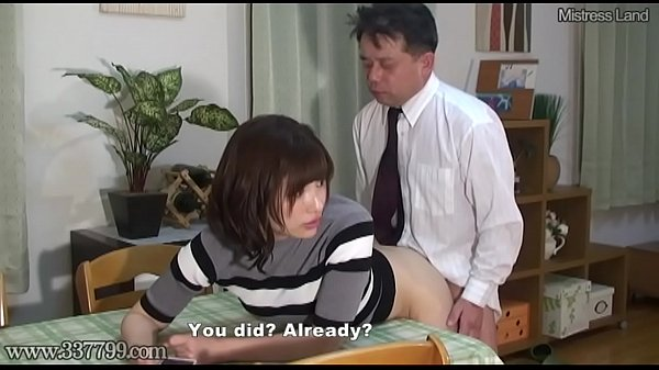 Japanese wife, Wife sharing, Cuckolding, Share wife, Japanese wife fucked, Japanese cuckold