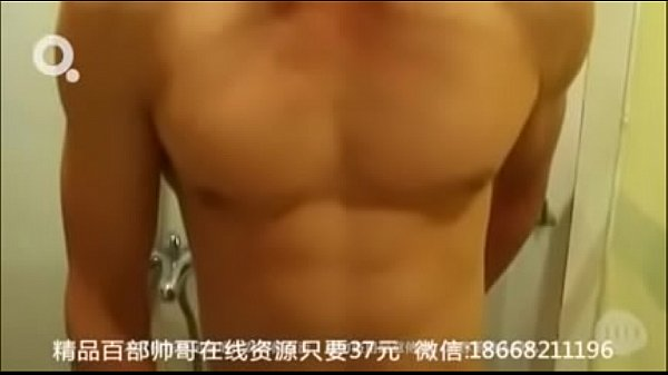 Chinese homemade, Athletic
