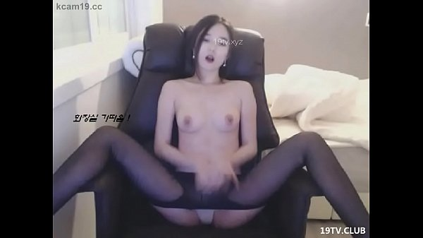Korean, Korean bj